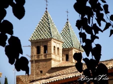 Vista Torres Puerta de Bisagra